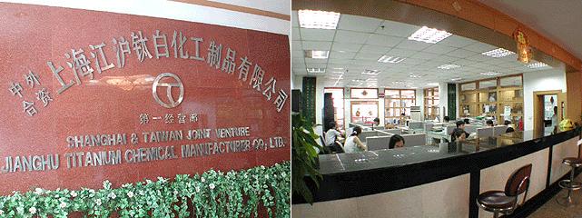 http://www.taibaishiye.com/images/aboutImg01.jpg