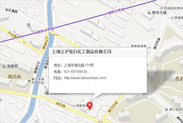 上海江沪钛白化工有限公司地图